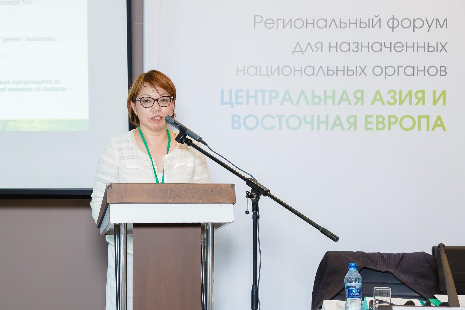 konferenciya_2016-300.jpg