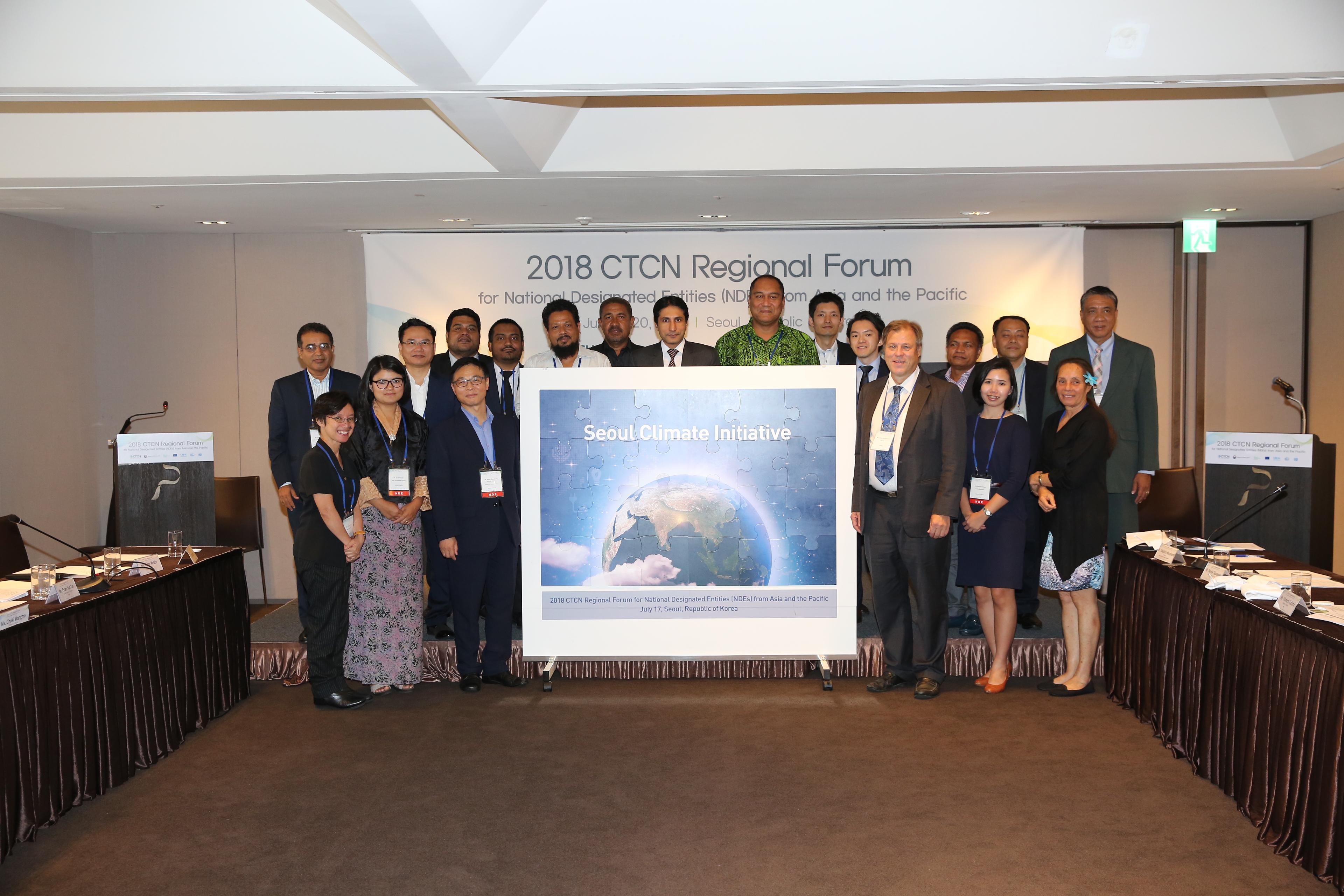 seoul_climate_initiative-2.jpg