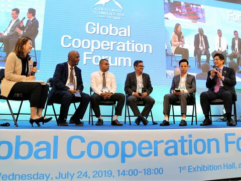 Global Cooperation Forum